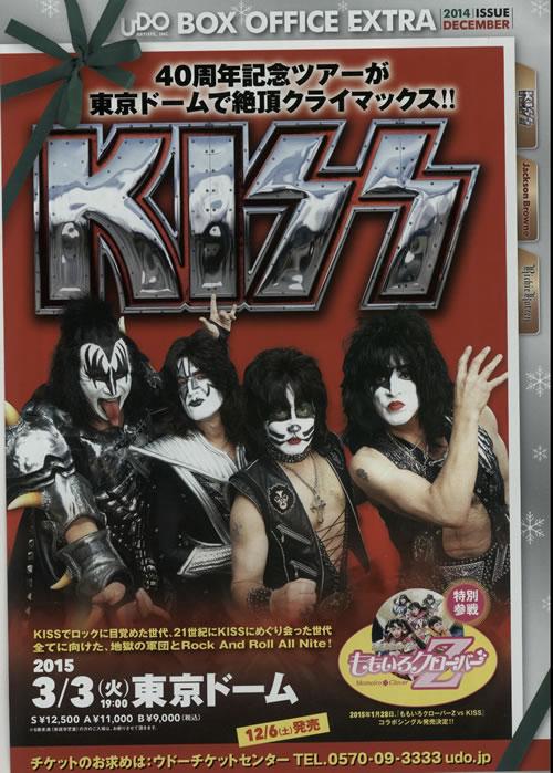 Kiss 40th Anniversary Tour - Five handbill Japanese KISHBTH633875