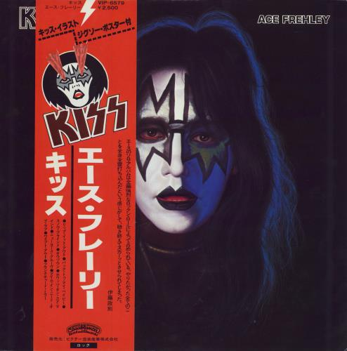 Kiss Ace Frehley - complete vinyl LP album (LP record) Japanese KISLPAC14453