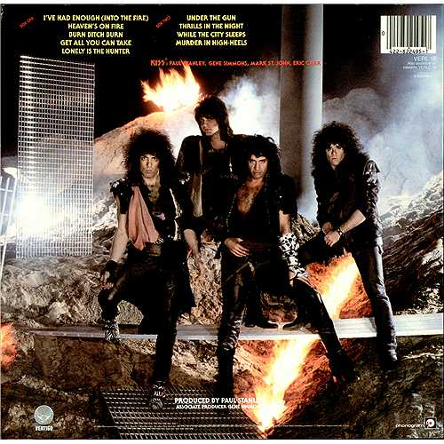 Kiss Animalize - EX vinyl LP album (LP record) UK KISLPAN409559