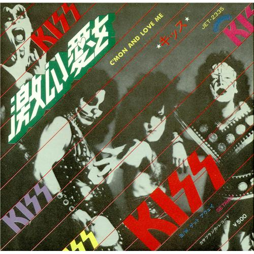 "Kiss C'mon And Love Me - 1st 7"" vinyl single (7 inch record) Japanese KIS07CM11495"
