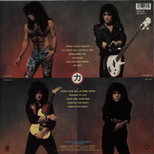 Kiss Crazy Nights - EX vinyl LP album (LP record) UK KISLPCR14373