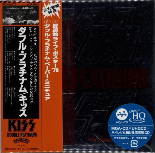 Kiss Double Platinum CD album (CDLP) Japanese KISCDDO765116