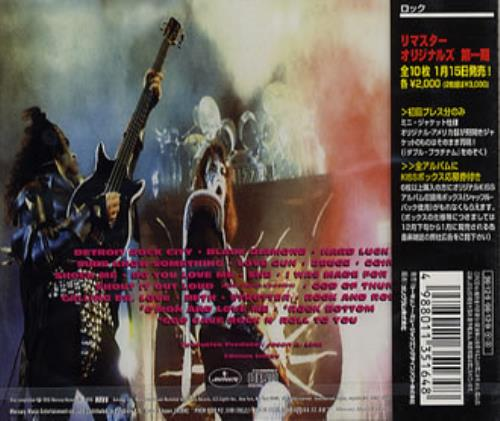 Kiss Greatest Kiss CD album (CDLP) Japanese KISCDGR74931