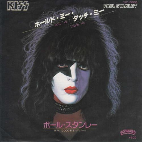 "Kiss Hold Me Touch Me 7"" vinyl single (7 inch record) Japanese KIS07HO13894"