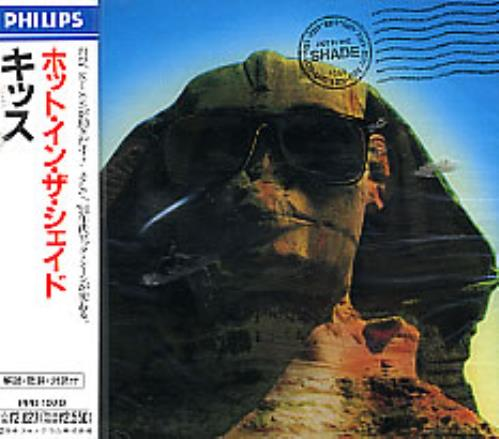 Kiss Hot In The Shade CD album (CDLP) Japanese KISCDHO253306