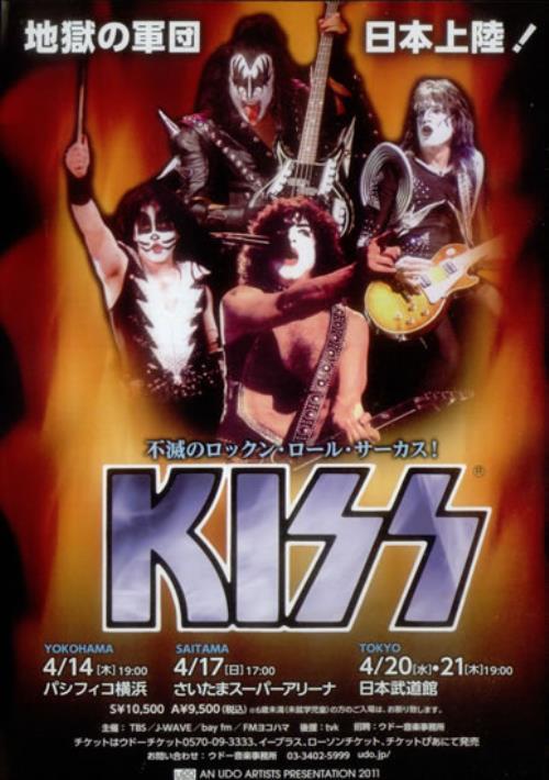 Kiss Japan Tour 2011 handbill Japanese KISHBJA545483