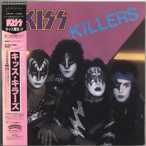 Kiss Killers + Obi vinyl LP album (LP record) Japanese KISLPKI522266