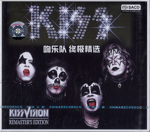 Sealed With a Kiss (Chinese Edition)