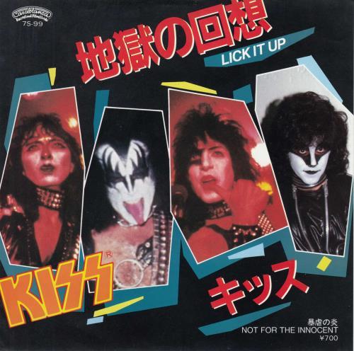 "Kiss Lick It Up 7"" vinyl single (7 inch record) Japanese KIS07LI681250"