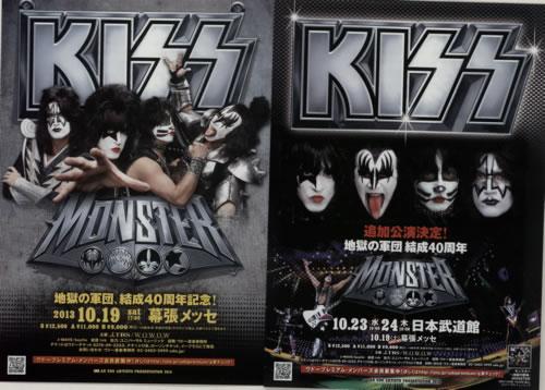 Kiss Monster Tour handbill Japanese KISHBMO590766