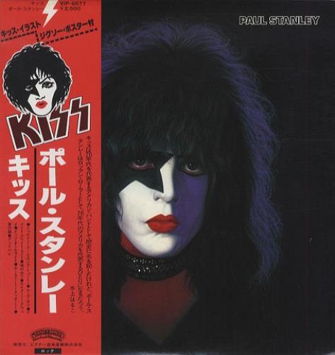Kiss Paul Stanley - Complete vinyl LP album (LP record) Japanese KISLPPA14452
