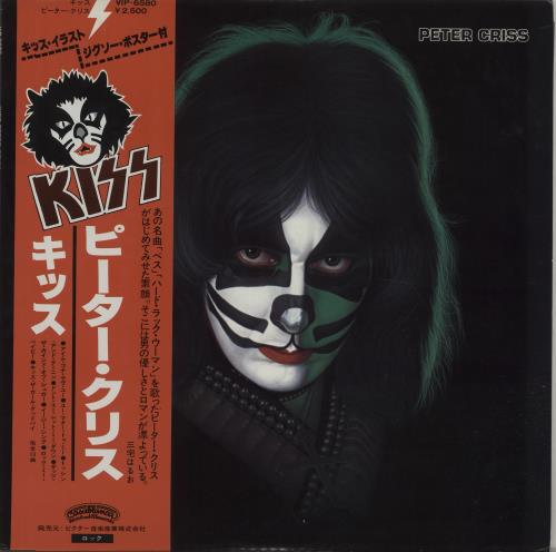 Kiss Peter Criss - Complete vinyl LP album (LP record) Japanese KISLPPE14454