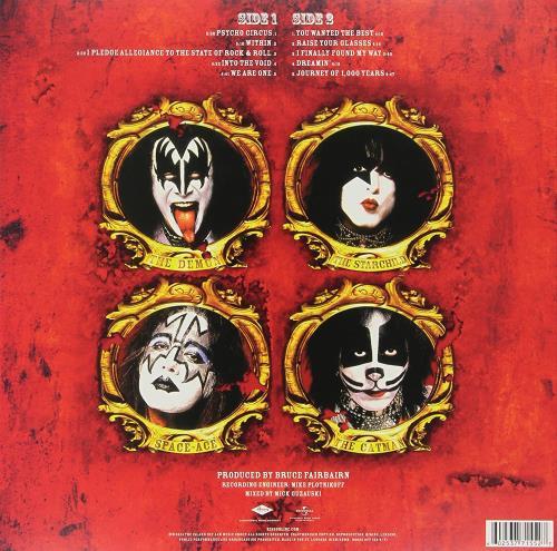 Kiss Psycho Circus - Sealed vinyl LP album (LP record) US KISLPPS763837
