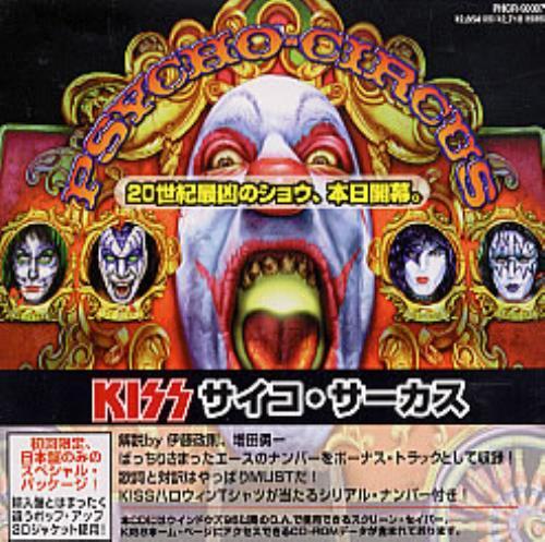 Kiss Psycho Circus CD album (CDLP) Japanese KISCDPS135968