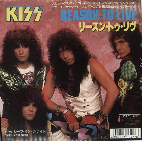 "Kiss Reason To Live 7"" vinyl single (7 inch record) Japanese KIS07RE13975"