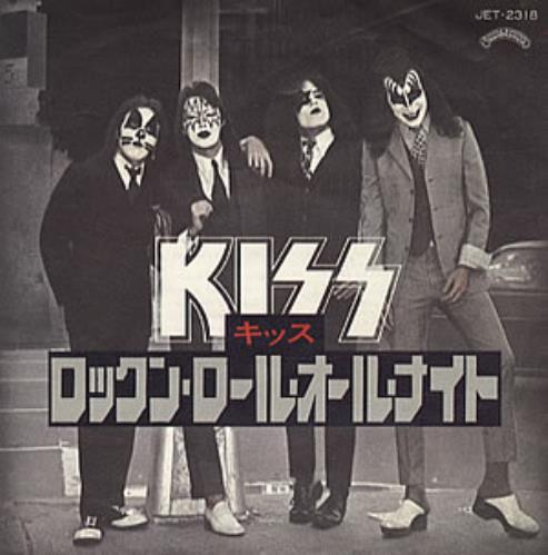 """Kiss Rock And Roll All Nite - 1st Sleeve Variant 7"""" vinyl single (7 inch record) Japanese KIS07RO319331"""