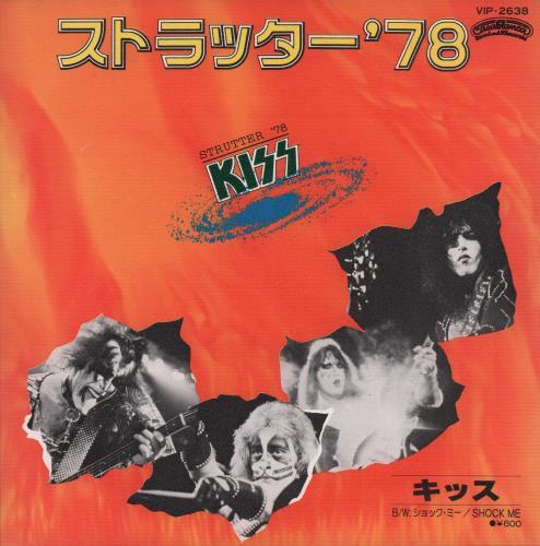 "Kiss Strutter '78 7"" vinyl single (7 inch record) Japanese KIS07ST16938"
