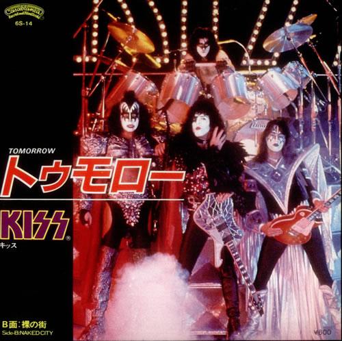 "Kiss Tomorrow 7"" vinyl single (7 inch record) Japanese KIS07TO01397"