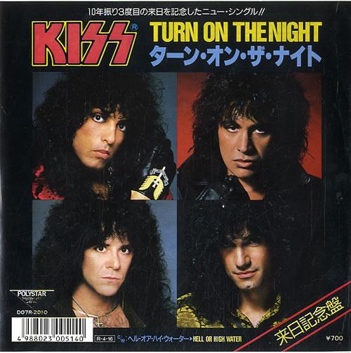 "Kiss Turn On The Night 7"" vinyl single (7 inch record) Japanese KIS07TU13963"