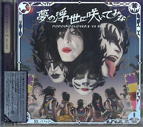"Kiss Yume No Ukiyo Ni Saitemina CD single (CD5 / 5"") Japanese KISC5YU623099"