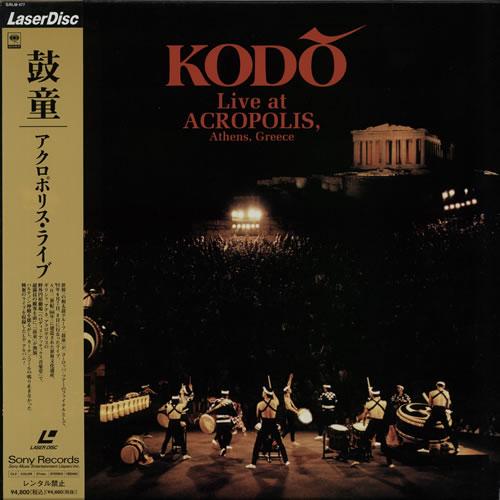 Kodo Live At Acropolis, Athens, Greece laserdisc / lazerdisc Japanese KDOLZLI580556