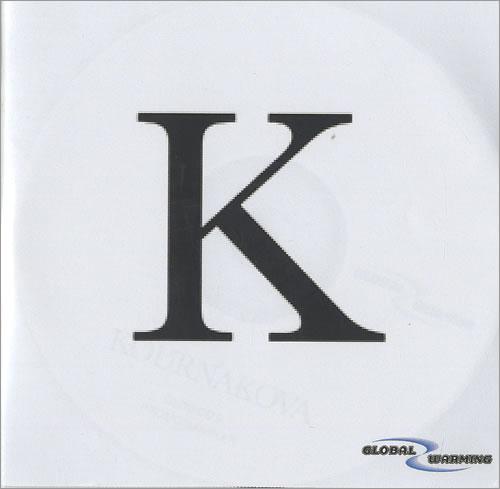 Kournakova Communicate Don't Fade - Album Sampler CD-R acetate UK K.OCRCO496291