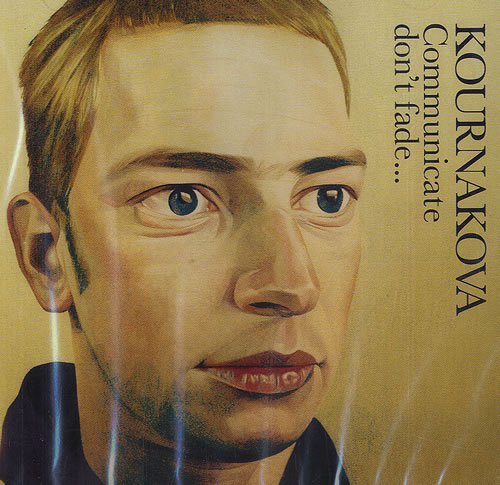 Kournakova Communicate Don't Fade... CD album (CDLP) UK K.OCDCO480615