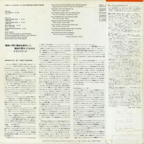 Kraftwerk Autobahn + Obi vinyl LP album (LP record) Japanese KRALPAU268247
