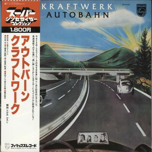 Kraftwerk Autobahn vinyl LP album (LP record) Japanese KRALPAU268247