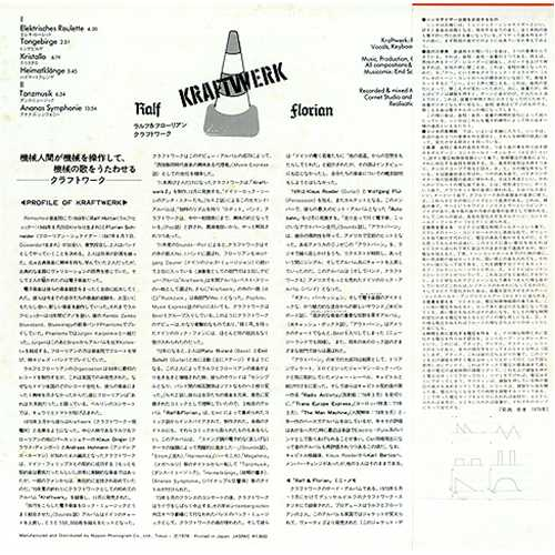 Kraftwerk Ralf And Florian vinyl LP album (LP record) Japanese KRALPRA236942