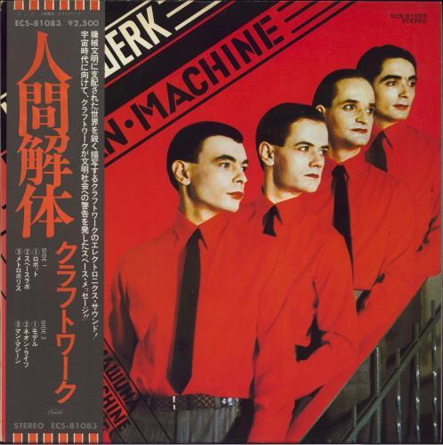Kraftwerk The Man Machine vinyl LP album (LP record) Japanese KRALPTH185895
