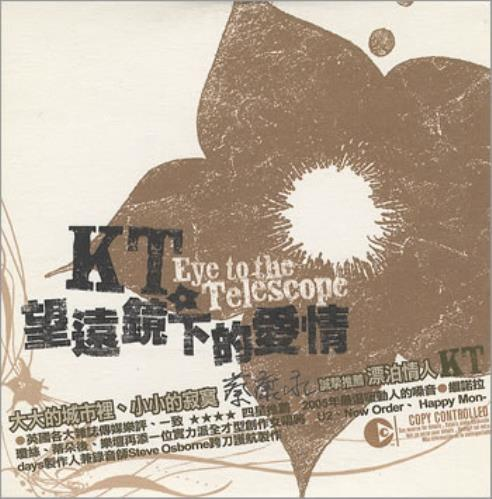 "KT Tunstall Eye To The Telescope CD single (CD5 / 5"") Taiwanese KT-C5EY362518"
