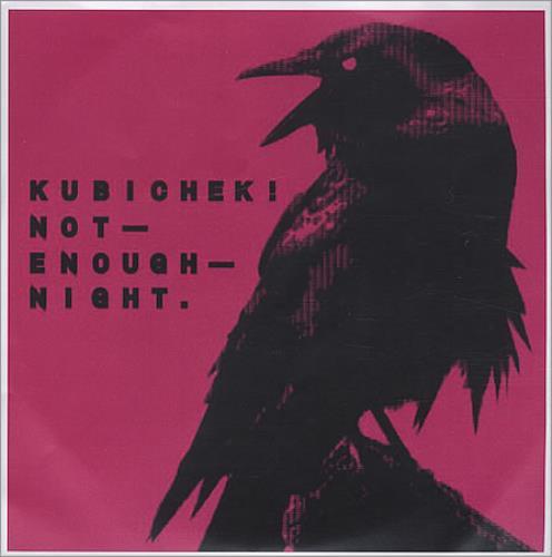 Kubichek Not Enough Night CD-R acetate UK KB8CRNO396557