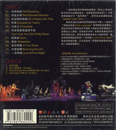 Kylie Minogue Body Language Live Chinese Video Cd 352438