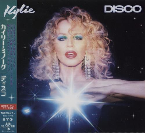 Kylie Minogue Disco + Bonus Tracks CD album (CDLP) Japanese KYLCDDI760820