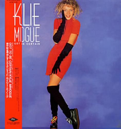 """Kylie Minogue Got To Be Certain - with obi 12"""" vinyl single (12 inch record / Maxi-single) Japanese KYL12GO227859"""