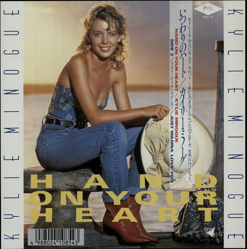 "Kylie Minogue Hand On Your Heart + 2 Stickers 7"" vinyl single (7 inch record) Japanese KYL07HA570483"
