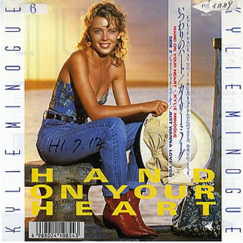 """Kylie Minogue Hand On Your Heart - Insert Not Mint 7"""" vinyl single (7 inch record) Japanese KYL07HA296405"""