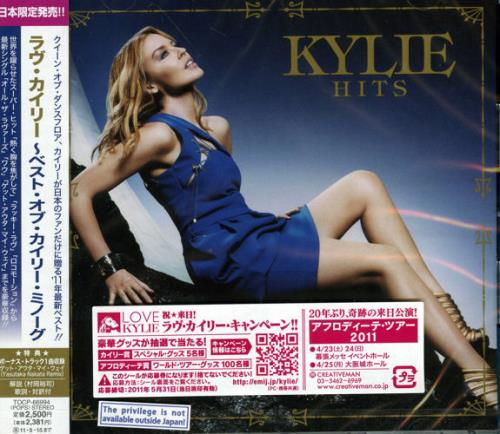 Kylie Minogue Hits - Sealed CD album (CDLP) Japanese KYLCDHI530204
