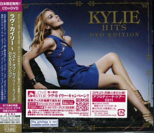Kylie Minogue Hits 2-disc CD/DVD set Japanese KYL2DHI530203