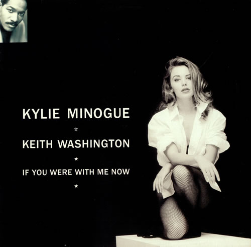 """Kylie Minogue If You Were With Me Now 12"""" vinyl single (12 inch record / Maxi-single) German KYL12IF488476"""