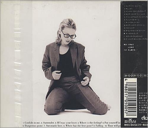 Kylie Minogue Kylie Minogue - With Obi CD album (CDLP) Japanese KYLCDKY33011