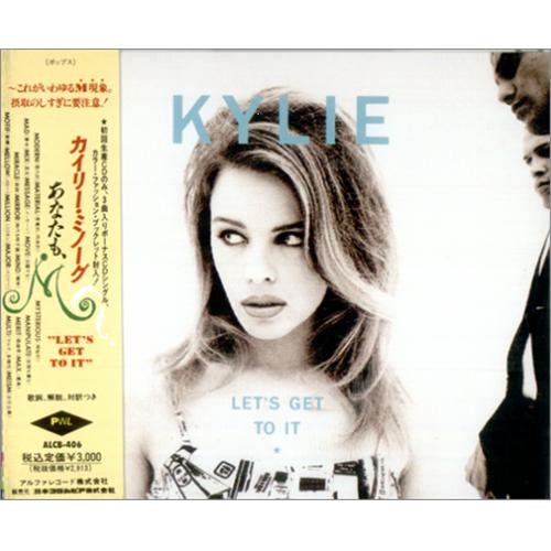 Kylie Minogue Let's Get To It + Obi 2 CD album set (Double CD) Japanese KYL2CLE02424