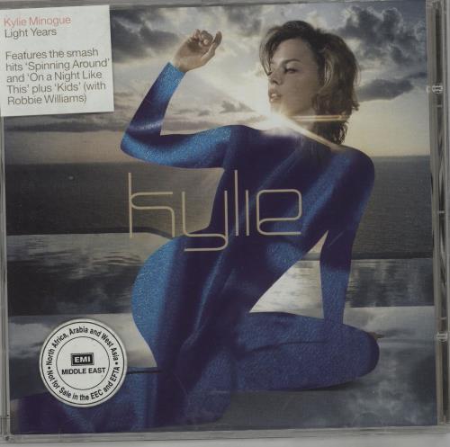 Kylie Minogue Light Years CD album (CDLP) Saudi Arabian KYLCDLI663519