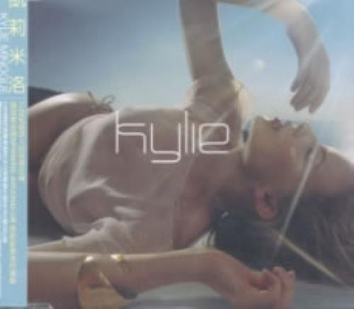 "Kylie Minogue On A Night Like This - CD2 CD single (CD5 / 5"") Taiwanese KYLC5ON171120"