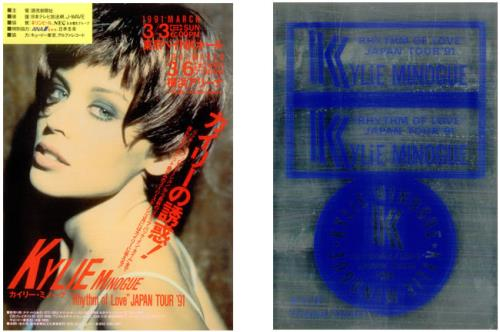 Kylie Minogue Rhythm Of Love Japan Tour '91 + Sticker Sheet & Flyer tour programme Japanese KYLTRRH126195