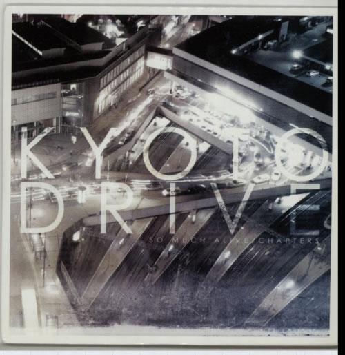 "Kyoto Drive So Much Alive CD single (CD5 / 5"") UK KZOC5SO607067"