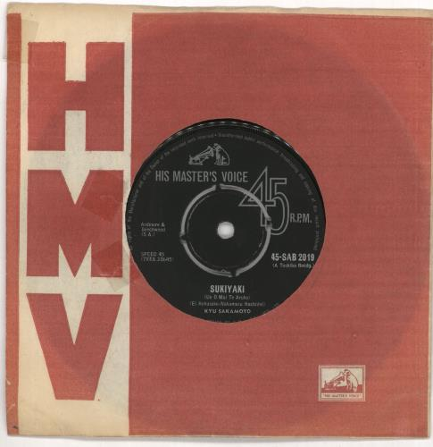 "Kyu Sakamoto Sukiyaki (Ue O Muite Aruko) 7"" vinyl single (7 inch record) South African KSA07SU719766"