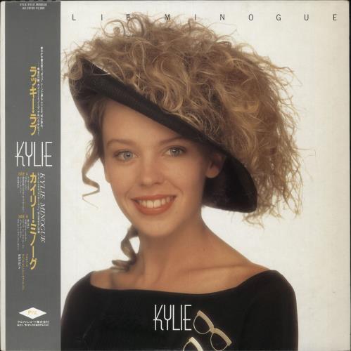 Kylie Minogue Kylie vinyl LP album (LP record) Japanese KYLLPKY207285