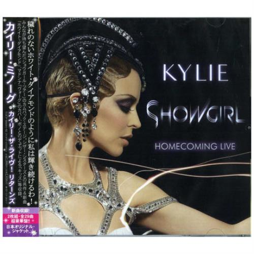 Kylie Minogue Showgirl Homecoming Live 2 CD album set (Double CD) Japanese KYL2CSH399254